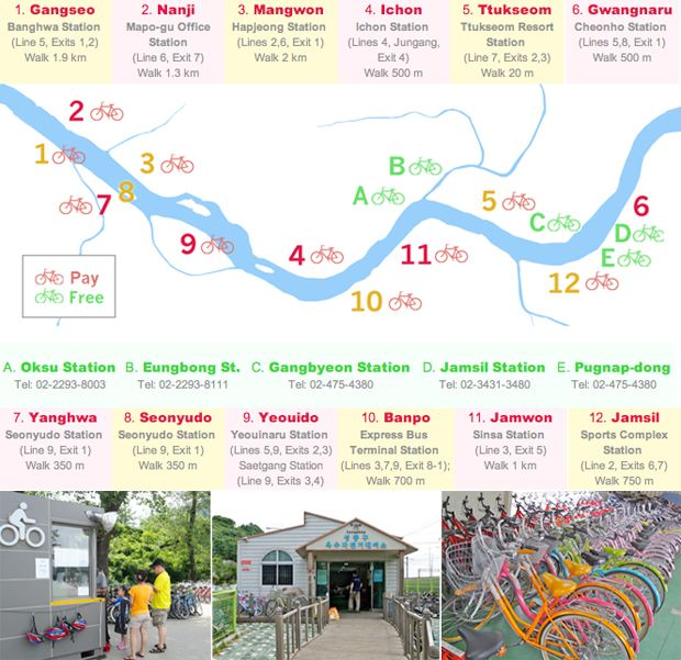 Best Lets Go To South Korea Images On Pinterest South Korea - 12 things to see and do in south korea
