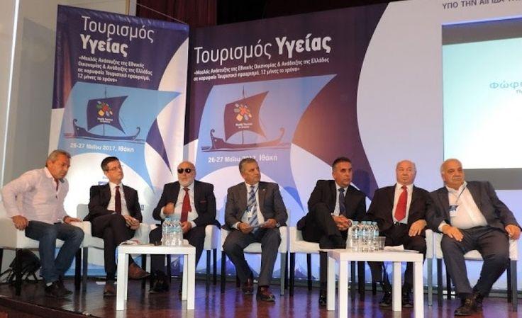 Health Tourism Tops Greek Tourism Ministry's Agenda.