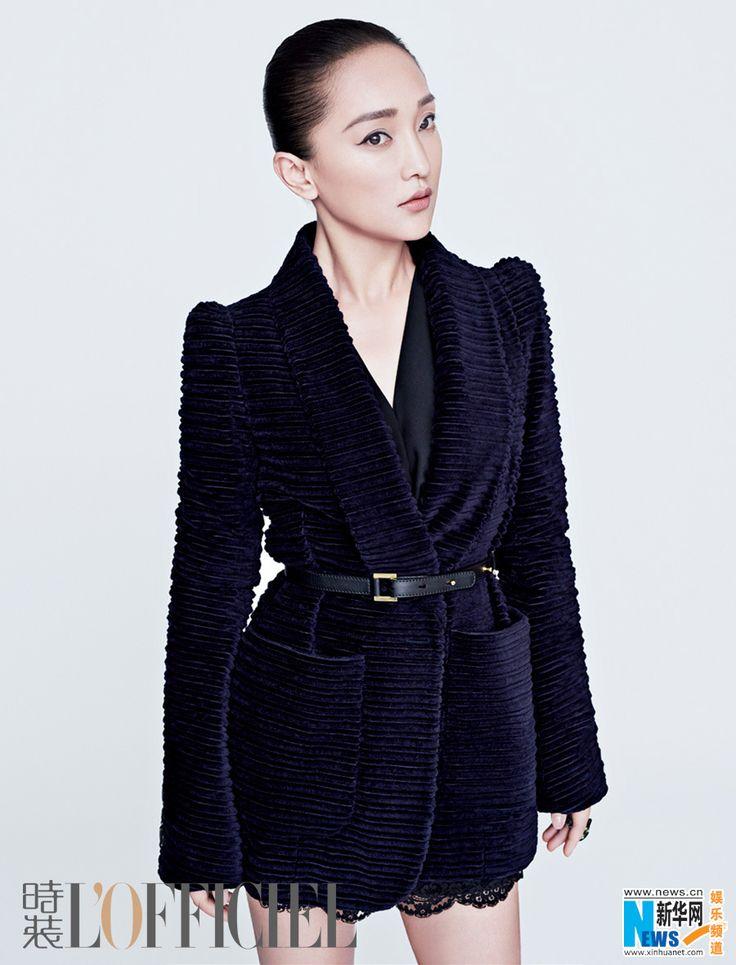 Chinese actress Zhou Xun  http://www.chinaentertainmentnews.com/2015/08/zhou-xun-covers-lofficiel-magazine.html