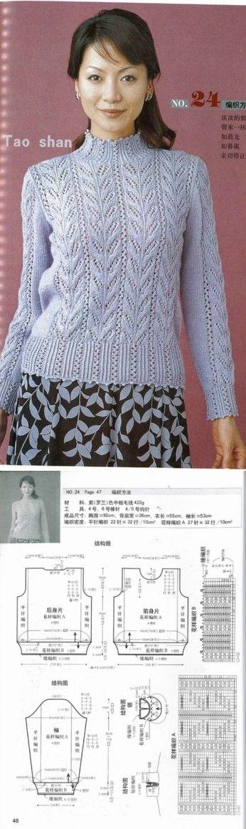 Голубой пуловер спицами. Вяжем пуловер спицами |