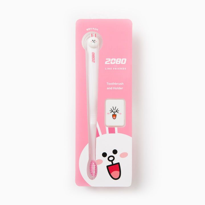 Naver Line Friends Store Official Goods 2080 Cony Toothbrush #NaverLineFriends