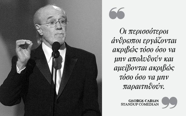 tilestwra.gr : Τι είπαν οι σοφοί για το χρήμα; 15 αποφθέγματα πλούσια… σε νόημα!