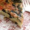 Spinach and Pepper Quiche with Hash Brown Crust | FaveGlutenFreeRecipes.com