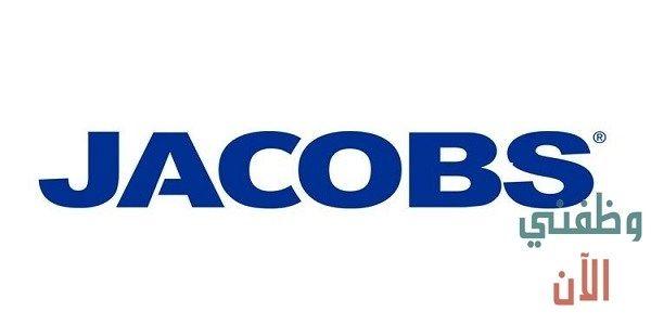 ننشر إعلان وظائف البترول في قطر شركة جاكوبس عدة تخصصات للمواطنين والمقيمين تعلن شركة جاكوبس في قطر عن حاجتها لوظائف عن بعد وفقا لعدد Allianz Logo Logos Allianz