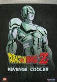 DragonBall Z: Movie 5 and 6 [2 Discs] [DVD]