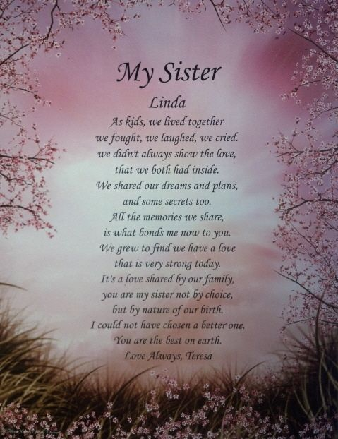 25 Best Ideas About Sister Poems On Pinterest