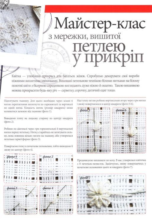 Gallery.ru / Фото #12 - У в 27 - logopedd