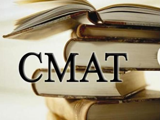 CMAT Result 2015,CMAT,Common Management Admission Test,AICTE,All India Council for Technical Education,Result, CMAT Result