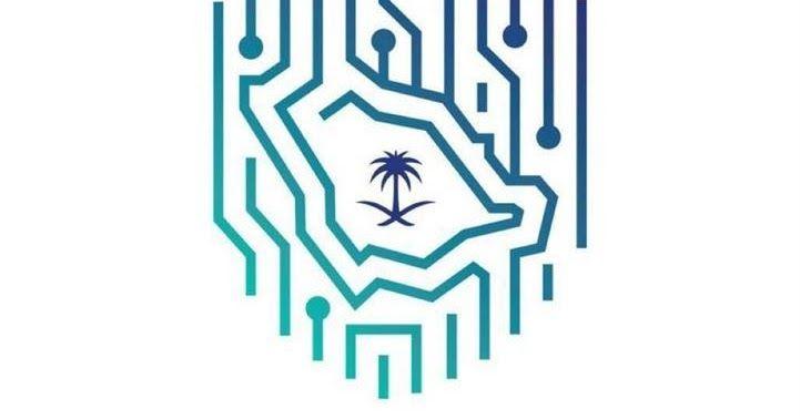 الأمن السيبراني يطلق منصة لمكافأة مكتشفي الثغرات البرمجية