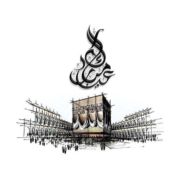 عيدكم مبارك Eid Wallpaper Islamic Images Eid Greetings
