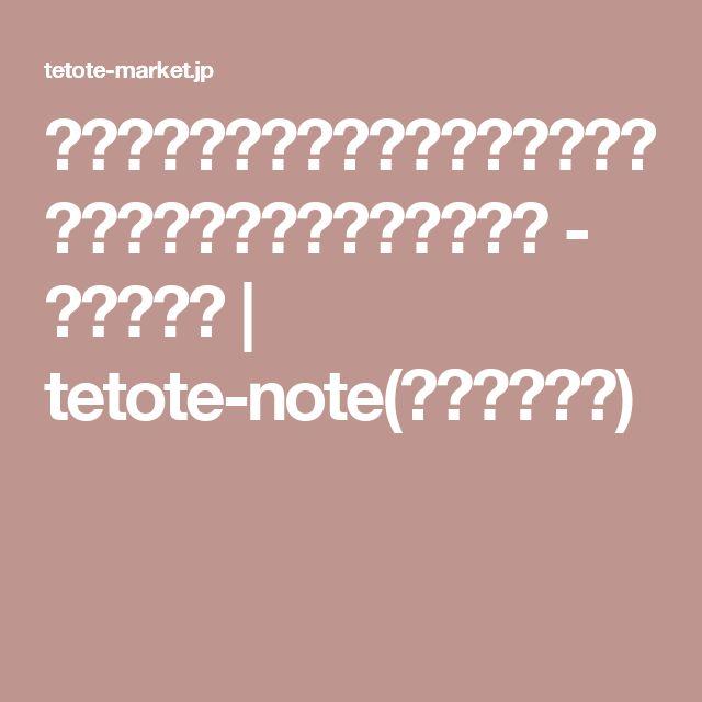 キッチンペーパーの芯でできる!オシャレなピローボックスの作り方 - ラッピング | tetote-note(テトテノート)