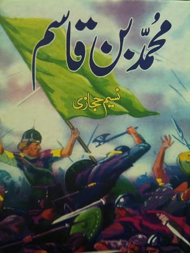Muhammad Bin Qasim History Novel By Naseem.hijazi (part1&2)