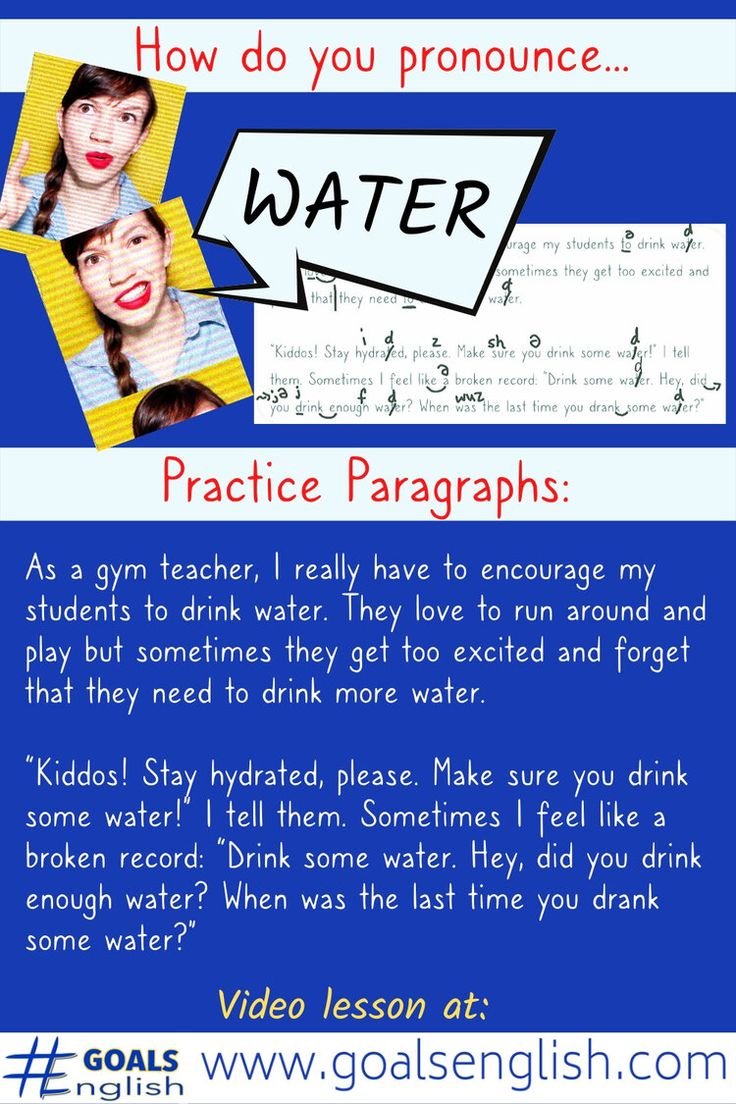 Water, Waiter, Wetter: American English Pronunciation — #GOALS