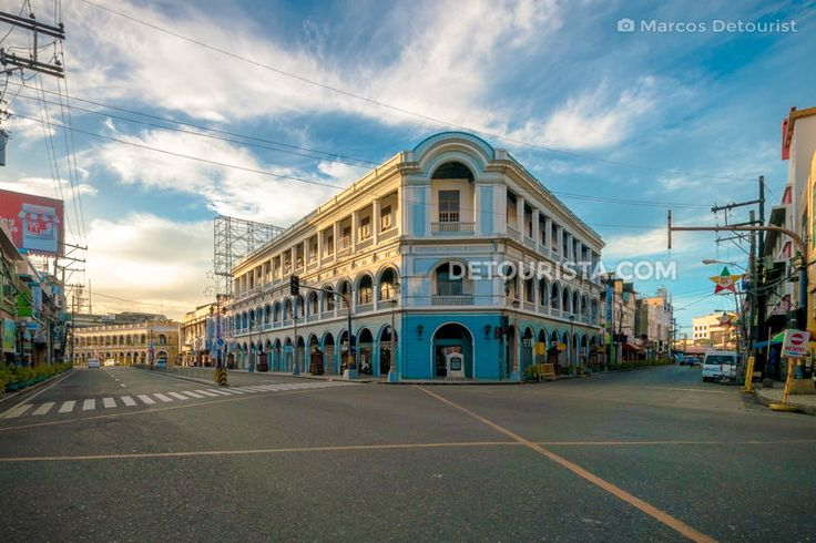 Iloilo City's Calle Real
