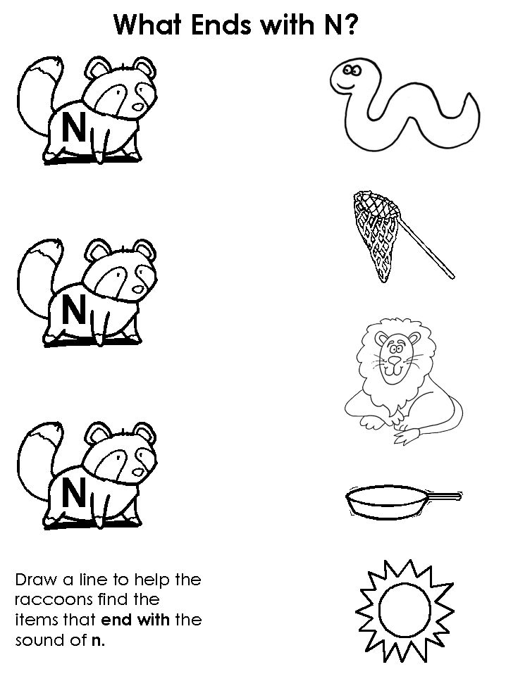 17 Best Images About Writing Worksheets For Pre K Class On