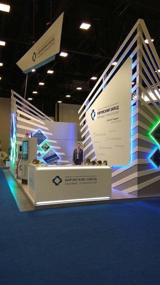 Creative Booth Exhibition : Creative trade show booth ideas shop shows & fairs exhibition