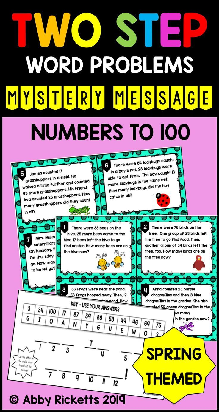Two Step Word Problems Mystery Message Spring Themed Word Problems Words Messages Two step addition and subtraction word