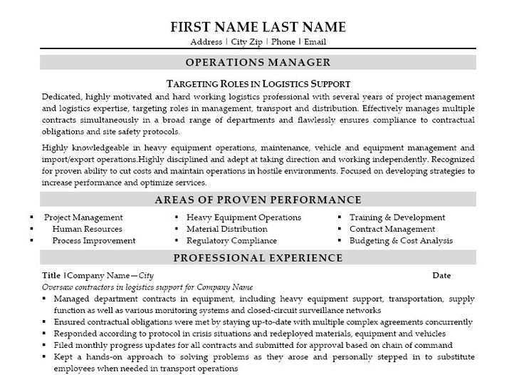 Operations Manager Resume Template A Professional Resume Template