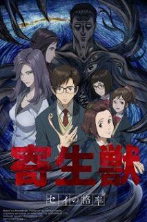 Anime Ministry: Review No 147 : Kiseijuu Sei no Kakuritsu (aka Par...