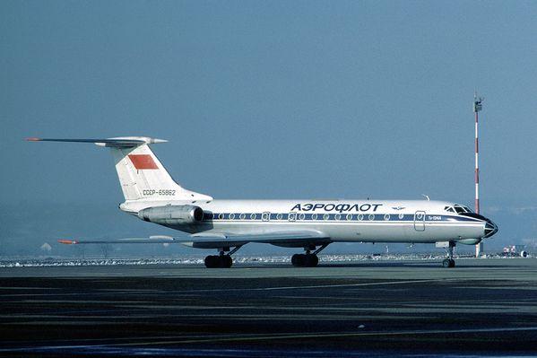 86 Best Pilot Error Images On Pinterest Pilot Remote And Air Flights