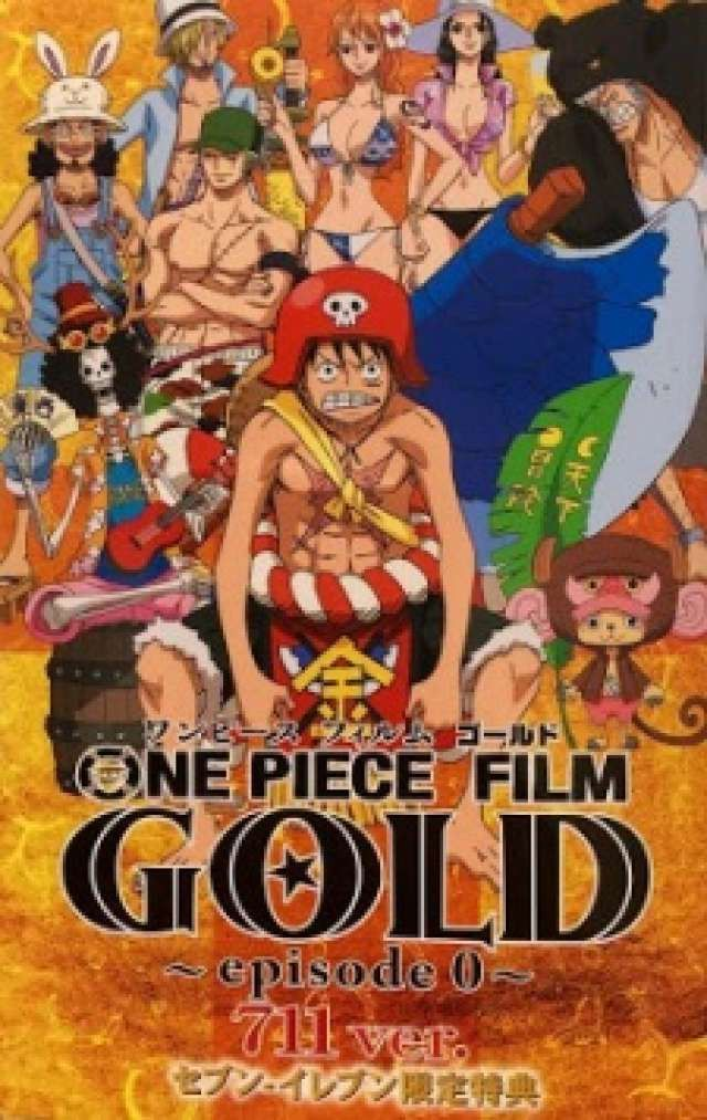 One Piece Gold Streaming Vf : piece, streaming, Piece, Film:, Episode, (Special), Movies,, Movie,