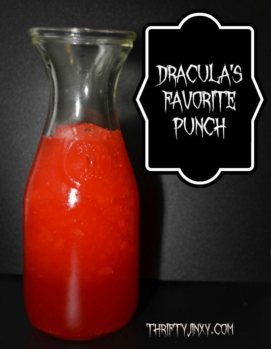 Plan a Fun Family Hotel Transylvania 2 Movie Night with DRAC's Favorite Punch! #HotelT2 #ad