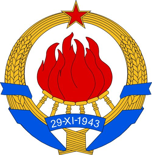 Emblem of SFR Yugoslavia 6 torches one for each state