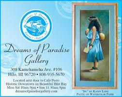 #WeKnowNeighborhood Dreams of Paradise Gallery, featured in the New York Times as The gallery to see while in Hilo. The gallery is celebrating their 22 years in serving the arts. Visit them and experience the beauty of their collection. They are located next door to Cafe Pesto Historic Downtown on Beautiful Hilo Bay.