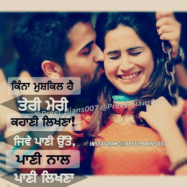 Best Couple Quotes In Hindi: 38 Best Punjabi Couple Quotes And Thoughts Images On