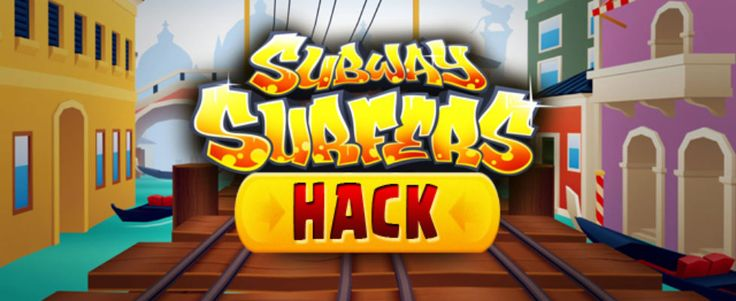 Use the Subway surfers hack and cheats to generate unlimited amounts of gold and keys free of charge. http://playballoonacy.com