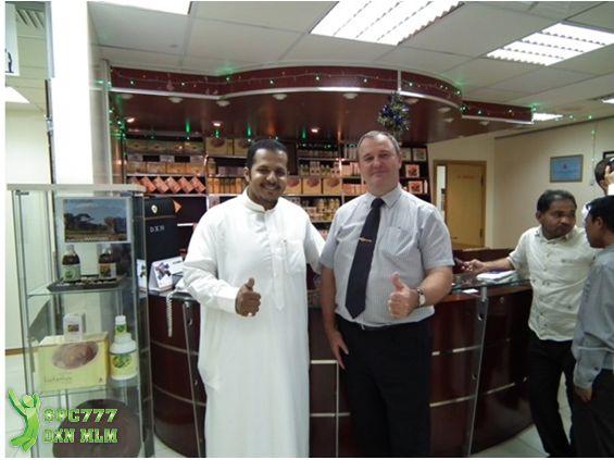 Sulaiman Abdulrahman, Gyémánt társaságában
