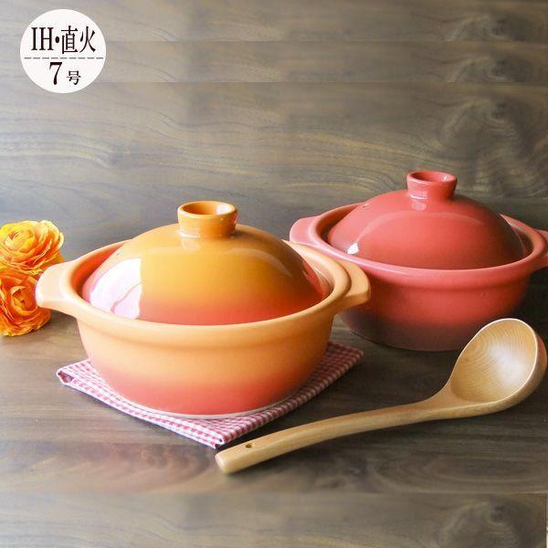 ポトフは、フランスの家庭料理のひとつで、長時間かけてじっくり煮込んだ料理です。この耐熱土で作られた土鍋は風味豊かなおいしい煮込み料理ができます。名前はポトフ鍋ですが、鍋料理や煮込みうどんなどにもおすすめいたします。・IH⇒IH用のときは土鍋の底のクポミにステンレス製のIHプレートを敷き、その上に陶製プレートを乗せて下さい。陶製のプレートは遠赤外線効果があり、鍋底の焦げ付き防止にもなります。・ガス⇒直火場合は2枚のプレートを敷かずに、そのままお使い下さい!■送料無料■北海道432円・沖縄1080円追加料金がかかります【用途】おでん用土鍋 炊飯鍋 土鍋めし 野菜鍋 スープ土鍋  土鍋ごはん--------------------*内容:土鍋X1(箱入)(ステンレス製のIHプレートと陶製プレート付)*サイズ:外寸φ23X27.1(両手まで)XH14.5(蓋まで)cm/内寸φ18.5XH6.8cm(内底から蓋受まで)/容量1700cc満水/重量約1900g *素材:耐熱食器★日本製(美濃焼)*商品説明:電子レンジOK(ステンレス製のIHプレート取り外し)・食...