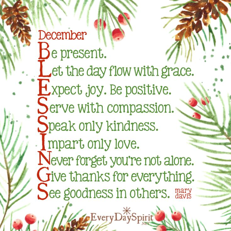 December Blessings with great love! Visit www.everydayspirit.net xo #December #bestbookever #inspirationalquotes