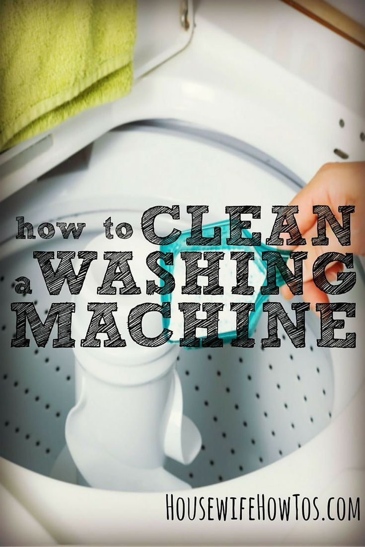 how should a washing machine last
