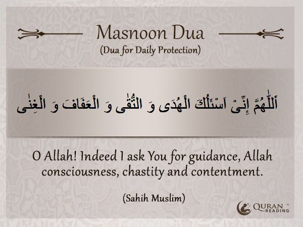 O Allah! Indeed I ask You for guidance, Allah consciousness, chastity and contentment. (Sahih Muslim)