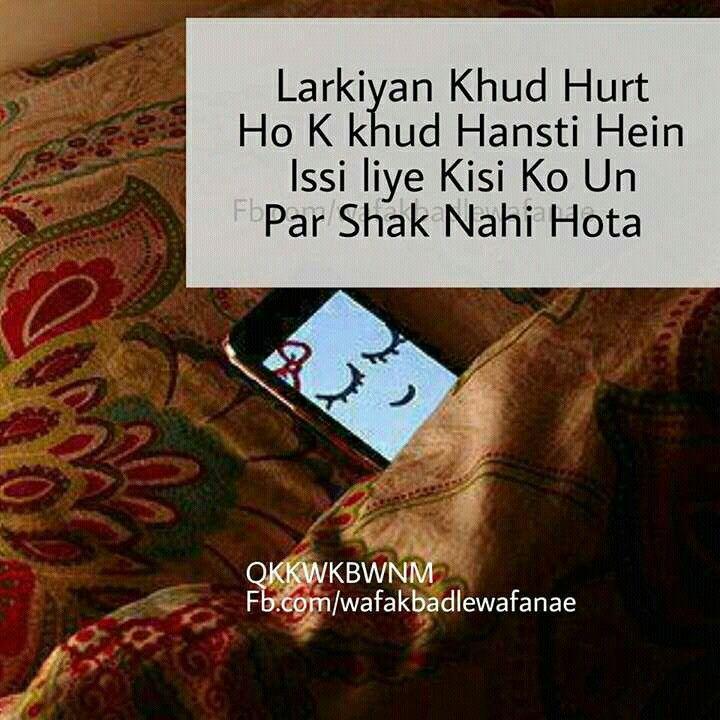 Girly Quotes Sad Quotes Romantic Shayari Hindi