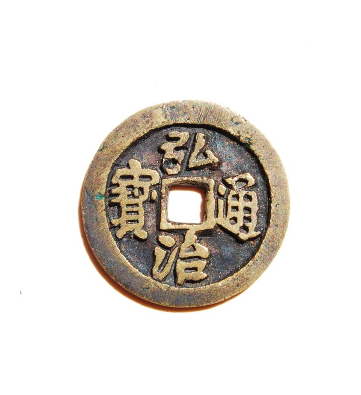 40a.   The obverse side of a very rare variety of a Hong Zhi Tong Bao (弘治通寶) 1 cash coin cast during the reign of Hongzhi, the 8th emperor of the Ming Dynasty (AD 1487–1505).   The reverse side of this coin is plain.   26.5mm in size; 8 grams in weight.   This is a probable 'mother' cash coin, because  it weighs 8 grams, twice as much as the normal 1 cash coin from this emperor's reign.  S-1176a.