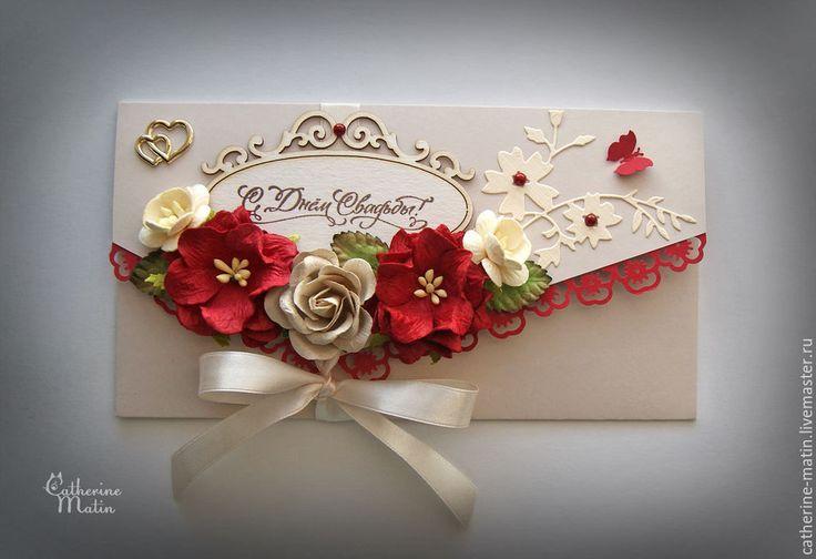 Купить Конверт для денег «Торжество любви» - бежевый, бордовый, конверт ручной работы, конверт на свадьбу