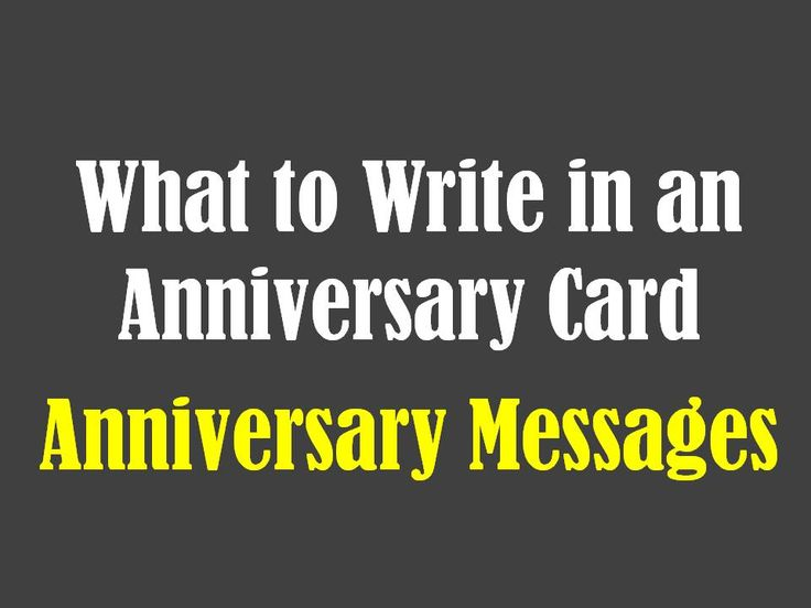 Write anniversary message on facebook