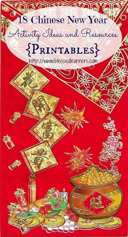 18 chinese new year activity ideas and resources printables - Chinese New Year Facts
