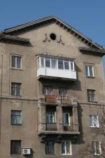 Горловка 2008 : фотографии Украина, дом по ул.Пушкина возле автовокзала бывш. магазин Салют