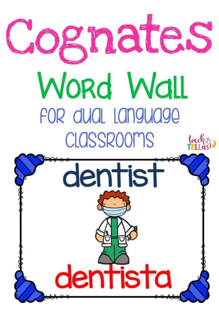 These cognates word wall cards are great to provide more vocabulary for English language learners in Dual language classrooms.