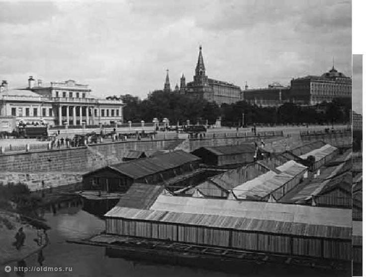 Фотография - Купальни у Большого каменного моста - Фотографии старой Москвы