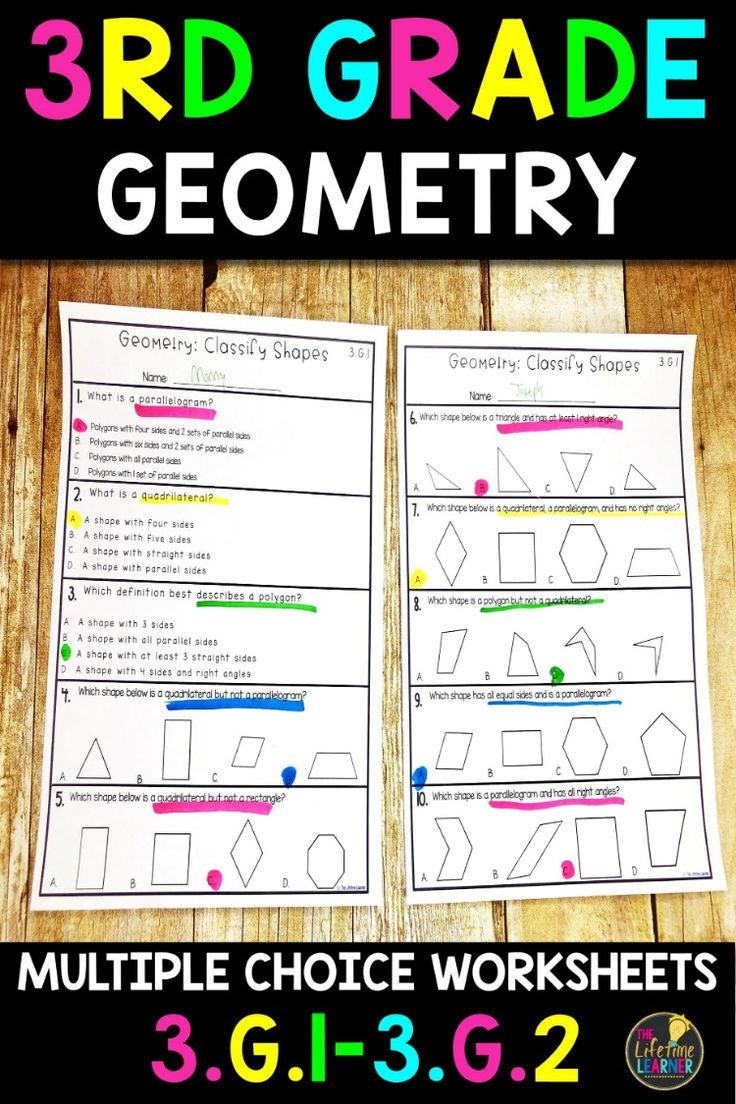 These 16 Geometry Worksheets Are Great For 3rd Grade Students They Get To Practice Identifying Shapes Clas Geometry Worksheets Math Worksheets 3rd Grade Math