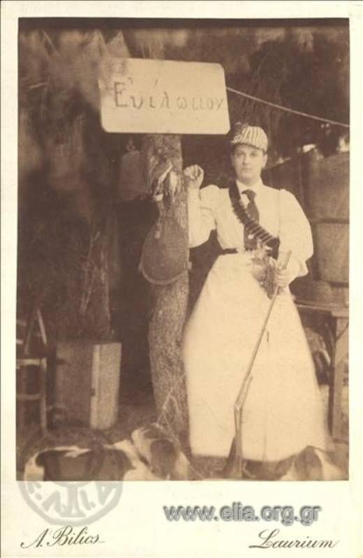 Γυναiκα κυνηγός, ασπρόμαυρη φωτογραφία του Απόστολου Μπύλιου, Λαύριο 1892