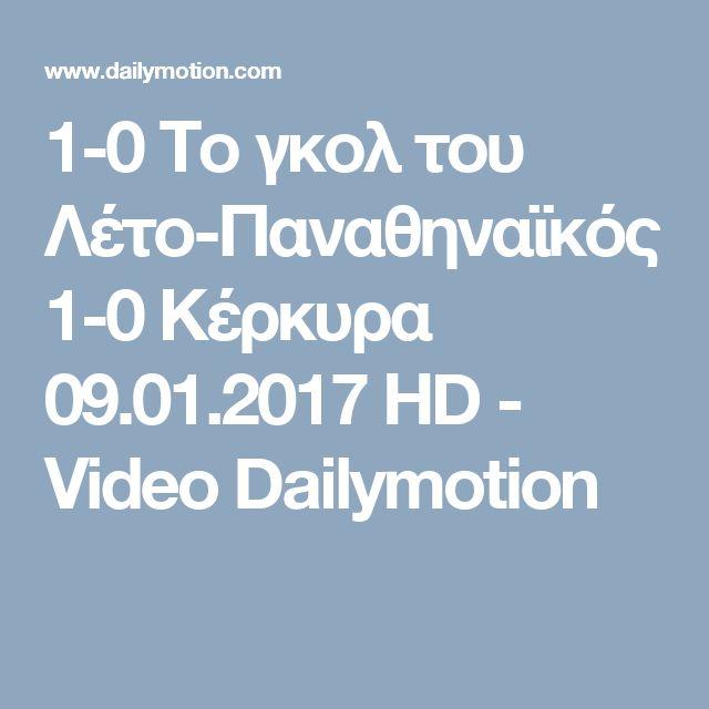 1-0 Το γκολ του Λέτο-Παναθηναϊκός 1-0 Κέρκυρα 09.01.2017 HD - Video Dailymotion