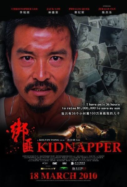 "FULL MOVIE! ""Kidnapper"" (2010)  ""Kidnapper"" (2010) A tense Southeast Asian thriller about one father's relentless quest to get his son back. Falling victim to a case of mistaken identity, a desperate taxi driver must save his only son from ruthless kidnappers before time runs out. 