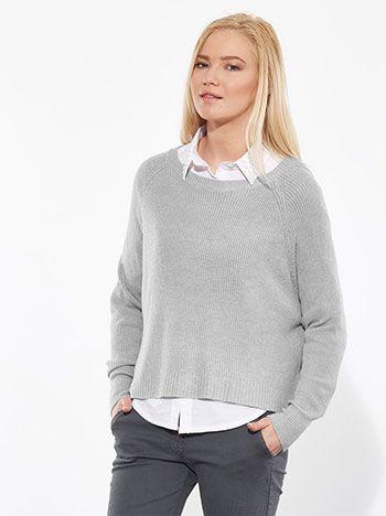 Μπλούζα με βισκόζη και φερμουάρ στην πλάτη   | Για αγορά πατήστε πάνω στην εικόνα