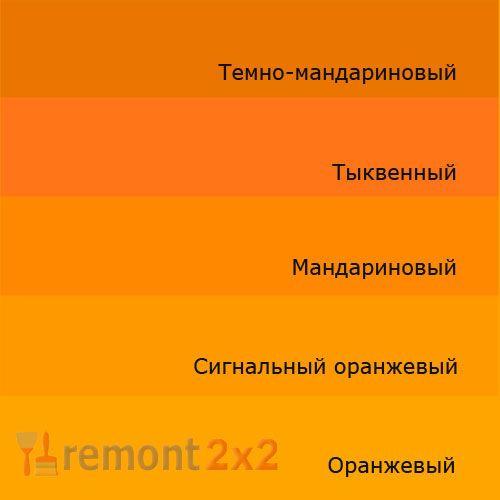 оттенки желтого цвета названия: 20 тыс изображений найдено в Яндекс.Картинках