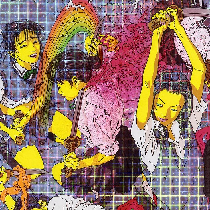 Laurel Halo /Quarantine. Cover art by Makoto Aida